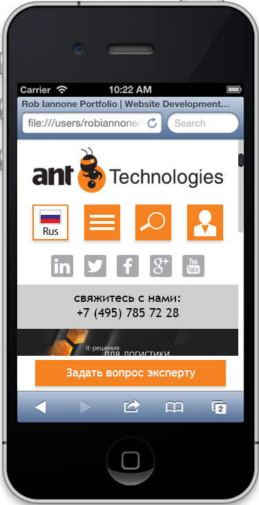 wwww.ant-tech.ru is convenient for looking at mobile devices
